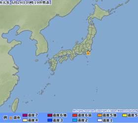 日 도쿄 인근서 규모 5.5 지진…<!HS>쓰나미<!HE> 우려 없어