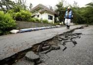 인도네시아·일본서 같은 날 지진…환태평양 '불의 고리' 움직이나