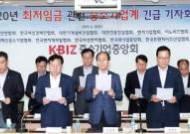 """중기 10곳 중 9곳 """"하반기 투자확대·신사업진출 없다"""""""