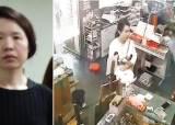 """[단독] """"고유정에 살해당한 형 시신이라도""""…'눈물의 국민청원' 20만명 돌파"""