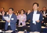 """""""전국 전문대학 총장들, '직업교육진흥법' 제정 추진 결의"""""""