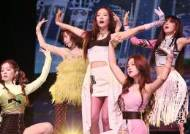 RED VELVET's Zimzalabim Choreography Could Have Been Completely Different