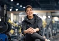 [한국의 실리콘밸리, 판교] 운동·독서 모임도 돈 된다?…'살롱'에 베팅하는 판교
