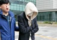 """징역 3년 구형 '성관계 몰카' 제약사 대표 아들 """"처벌보다 치료 기회 달라"""""""