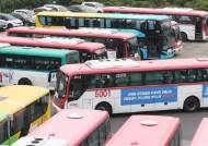 버스 운행중 자리이동 승객에 '과태료 3만원 부과' 논란