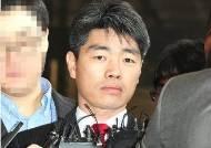 진영 장관 보좌관에 '공익제보자' 장진수…알고보니 '靑 출신'도