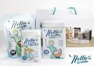 종합쇼핑몰 G9, 6월 30일까지 자연주의 넬리 세제(주방세제 품목 제외) 할인판매