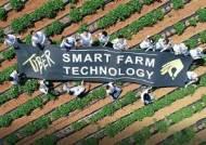 투버스(Tubers), 블록체인 기반 농산물 유통이력관리 플랫폼