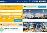 아고다·부킹닷컴…글로벌 숙박·항공 예약 사이트 '환급불가' 주의보