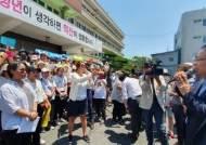 익산시장, 다문화가정 자녀에 '잡종강세' '튀기'…혐오성 발언 논란