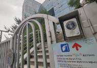 고유정 사건 막을 수 있었던 법원 면접센터 '호출벨'…예산 없어 전국에 3곳만 운영