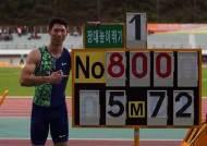 또 넘었다… 장대높이뛰기 진민섭, 53일 만에 한국新