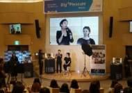 대한민국 방송분장 장인들이 만든 '바이예랑'…그들의 특별한 뷰티 콘서트