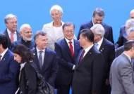 문 대통령, 일본 G20 정상회의 참석…시진핑·푸틴과 회담