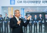 """GM,한국 철수설에 """"한국 시장에 대한 강한 의지 있다"""""""