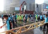 공화당 천막 새벽 기습 철거···정치 한복판 뛰어든 박원순