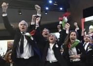 이탈리아 밀라노·코르티나 담페초 2026년 동계올림픽 개최지로 선정