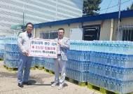 마시안제빵소, 붉은 수돗물 피해지역에 생수 5000병 지원