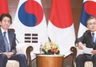 결국 '한·일 회담'은 없다…시진핑·푸틴·트럼프와 비핵화 외교전