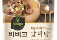 [경제 브리핑] CJ '비비고 국물요리' 1초에 1개 팔렸다