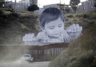 미국-멕시코 국경서 더위에 지쳐 숨진 아기·엄마 시신 넷 발견