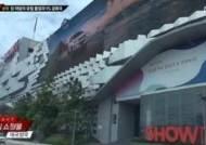 """YG, 동남아 재력가 접촉 이유?…빅뱅 군입대에 고민 깊었다"""