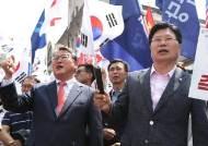 """대한애국당 '우리공화당'으로 당명 변경…""""朴 전 대통령 뜻"""""""