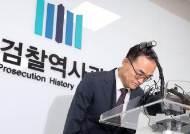 """문무일 """"김학의 수사 의혹 남은 건 인정…필요한 수사 다했다"""""""