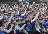 현대중공업 파업 후폭풍…조합원 330명 징계 예고에 노사 갈등 증폭