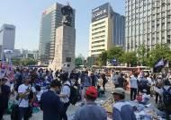 철거 천막 잔해, 각목 널린 광화문 광장…시민, 우리공화당원 충돌도