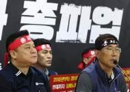 """""""중노동으로 죽어간다"""" 사상 첫 집배원 파업 93% 찬성 가결"""