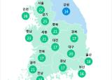 [6월 25일 PM2.5]  오전 6시 전국 초미세먼지 현황