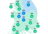 [6월 25일 PM2.5]  오후 5시 전국 초미세먼지 현황
