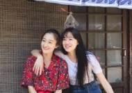 """""""더위 날리는 눈웃음""""..공효진, '동백꽃 필 무렵' 촬영 근황"""