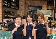 '평일 오후 세시의 연인' 박하선X황정민X황석정, 유쾌한 쓰리샷