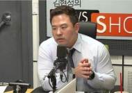 """방정현 변호사 """"정준영 카톡방에 '정마담' 등장한다"""""""