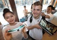 KT, 세계 최초 5G 웨어러블 360 카메라 '핏 360' 출시