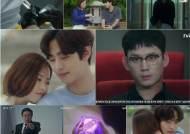'어비스' 박보영·안효섭, 결정적 증거 발견 '통쾌한 사이다'