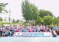 [issue&] 저소득층 아동·장애인 위해 농구 코트 기증…'토토엔젤'로 기부금 조성도
