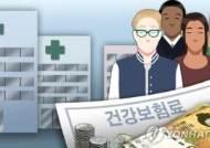 외국인 유학생 '건강보험 의무가입' 2021년 2월까지 유예한다