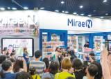 [issue&] 인기 도서 전시, 다양한 현장 체험 이벤트로 '서울국제도서전'서 주목 받아