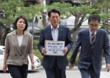 한국당, '교과서 불법수정' 김상곤 전 부총리 검찰 고발