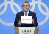2026년 겨울올림픽 개최지 이탈리아 밀라노·코르티나 담페초