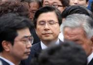 [월간중앙] '전도사' 황교안의 '소명 정치'