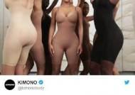 킴 카다시안, 속옷 브랜드 '기모노' 론칭에…일본인 발끈