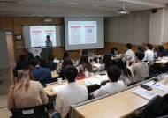 서울시립대 경영학부, 사회적기업에 마케팅 지원