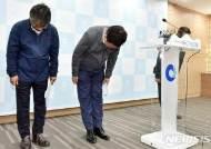 '붉은 수돗물 사태' 경찰, 박남춘 인천시장 등 수사 착수