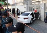 경찰, 승용차 몰고 美대사관 돌진한 40대에 구속영장 신청