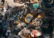 정부, 필리핀에 불법수출 쓰레기 처리할 소각장 제안했다 '퇴짜'