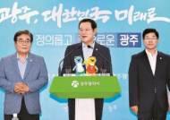 광주 완성차공장 설립 초읽기…손자병법 '우직지계' 먹혔다